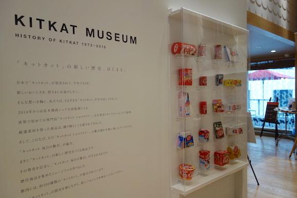 kit-kat126