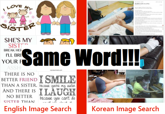 korean-english-words-1