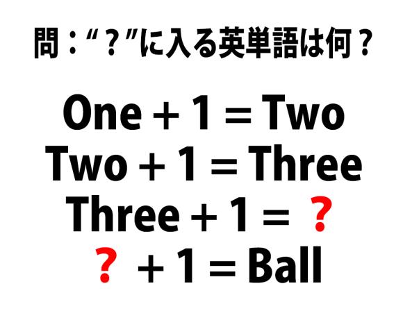mathquiz01