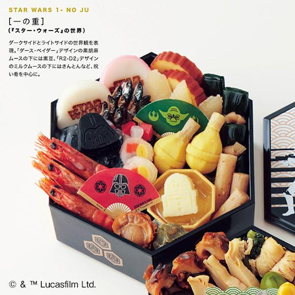 osechi-stawrars02