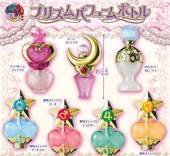 sailor moon perfume bottles