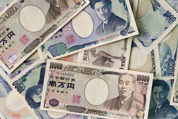 Yen_bills1