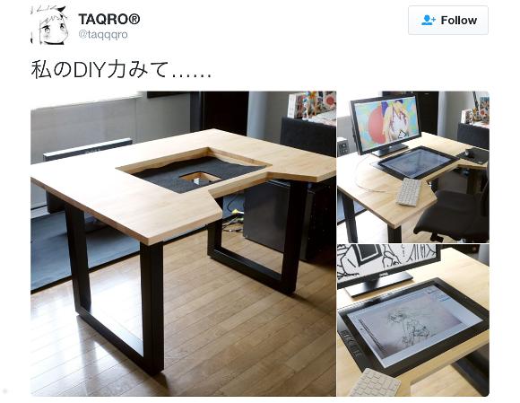 anime-desk