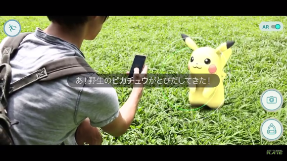 pokemon-war-01