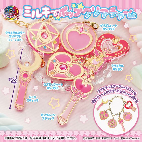 sailor-moon-charm-bracelelt