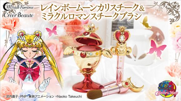 sailor-moon-makeup