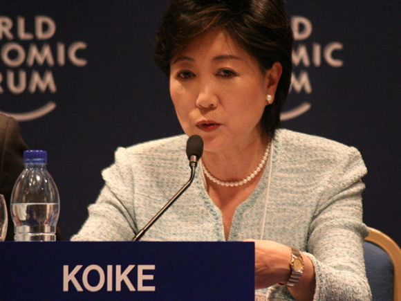 639px-yuriko_koike_-_world_economic_forum_on_the_middle_east_2008