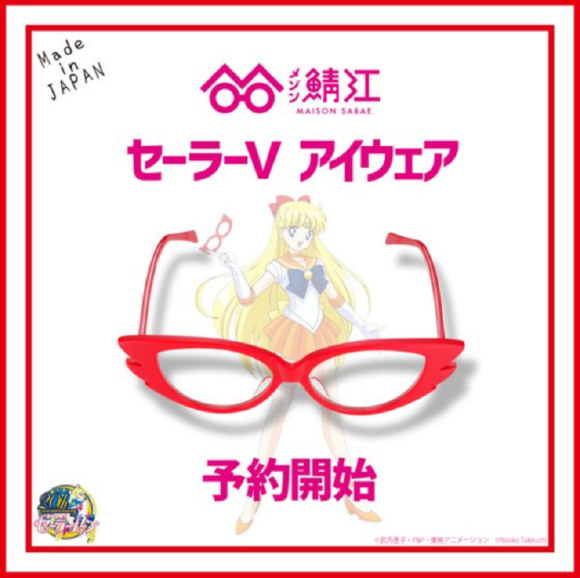 glasses-1
