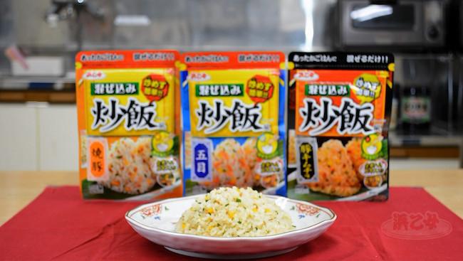 rice-3