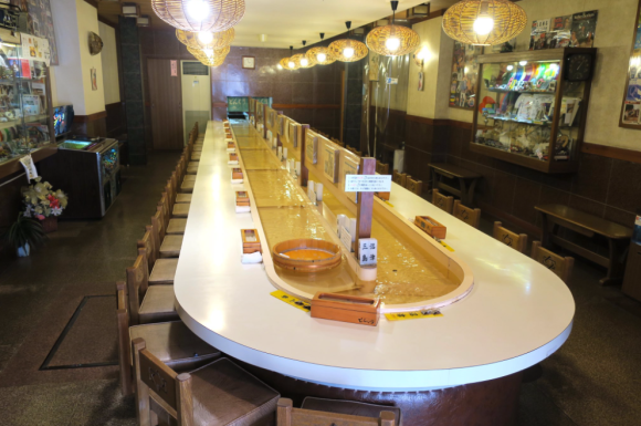 Donguri Restaurant