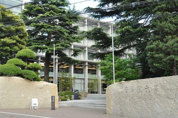 1280px-kokugakuin_university_003