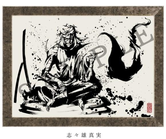 kenshin-3