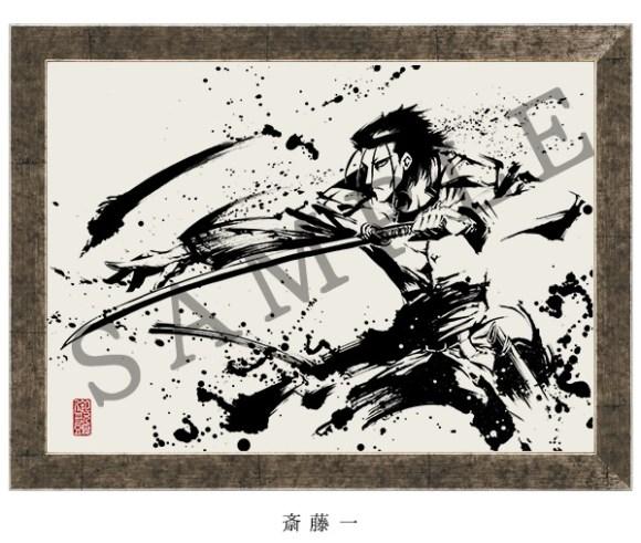 kenshin-4