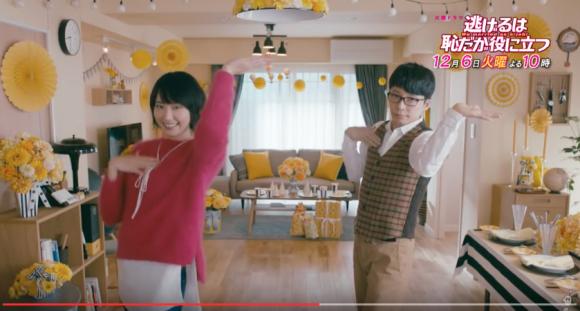 love-dance-3
