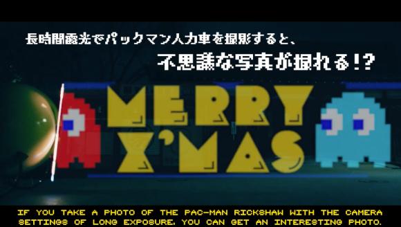 screen-shot-2016-12-16-at-12-40-39