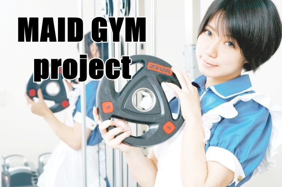 maid-gym-7
