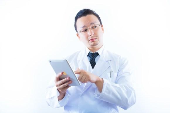 wtf-medical-system-5