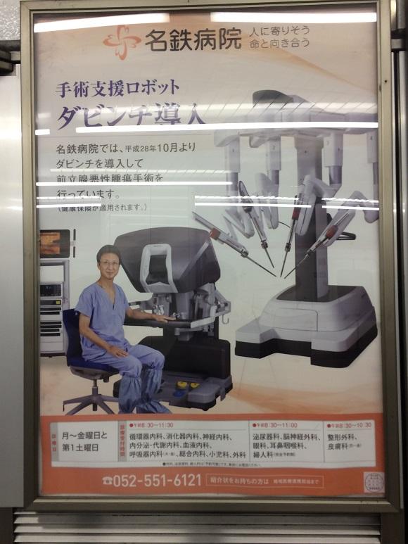 wtf-medical-system-9