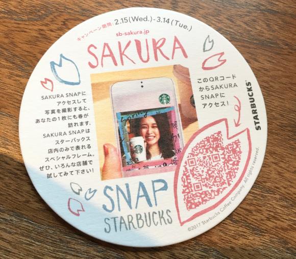 sakura-starbucks-7