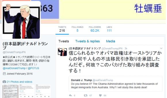 trump-tweets-top