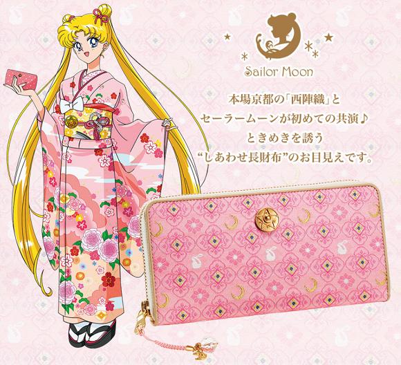 Kyoto Kimono Fabric Sailor Moon Wallet Would Look As Good In Japan S Old Capital Or Crystal Tokyo Soranews24 Japan News