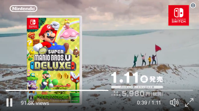 Nintendo S New Super Mario Bros U Deluxe Ad Blends Fantasy And