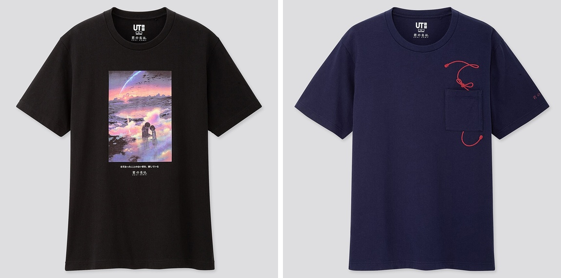 How To Get Vip Shirt On Roblox For Free Rldm Uniqlo Anime Shirts Australia Off 71 Free Shipping