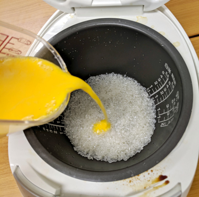 Mr Sato Shows Us What Happens When You Try To Cook Rice With Only Eggs Sorakitchen Soranews24 Japan News