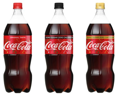 Christmas Limited Edition Coke Bottles 2020 Coca Cola Japan releases new Christmas bottles with ribbon labels