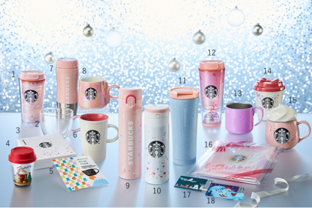 Is Starbucks Open On Christmas 2020 Starbucks Japan releases more limited edition mugs, cards and