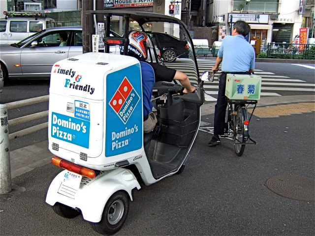 Domino S Pizza Hut Introduce Zero Contact Delivery Service In Japan Amidst Coronavirus Fears Soranews24 Japan News
