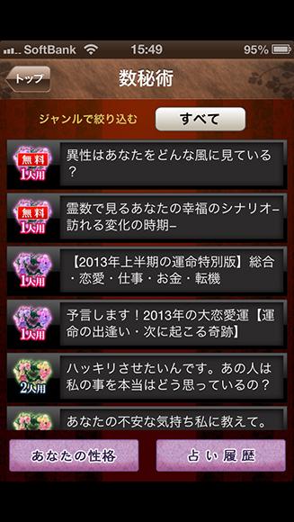 IMG_0097
