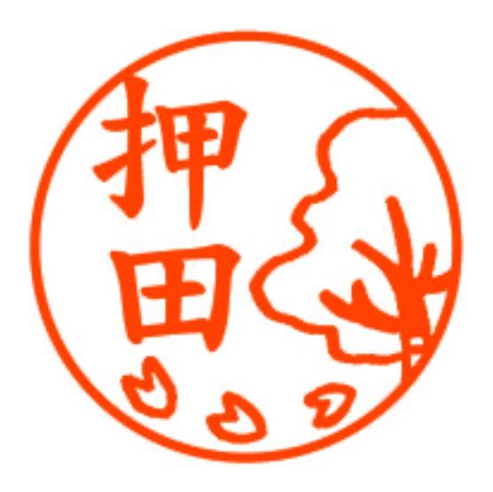 08sakura