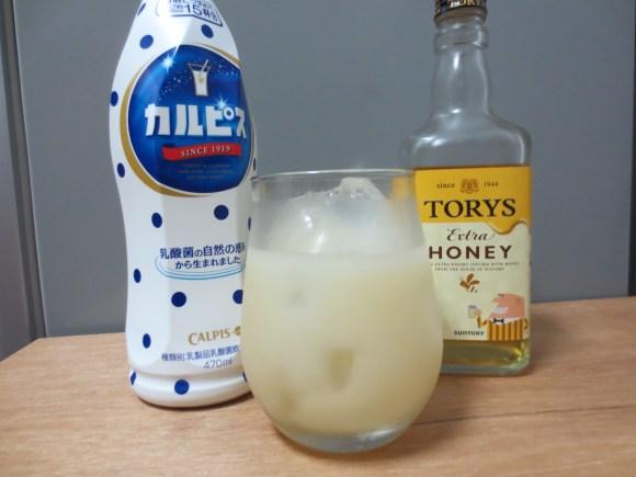 sake 005