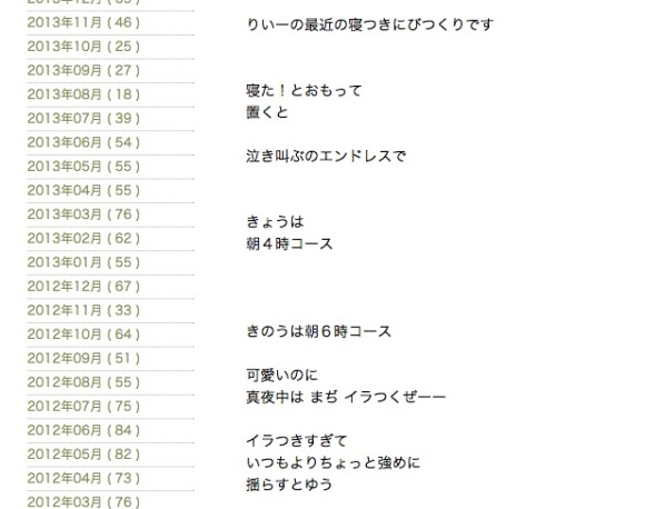 Screenshots 2014-01-25 0.07.06 (1)