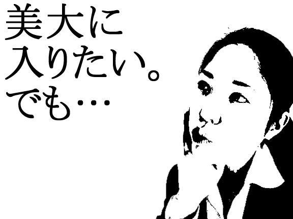 art_4