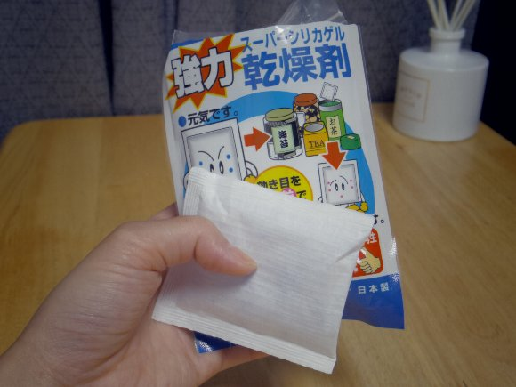 yuzu10