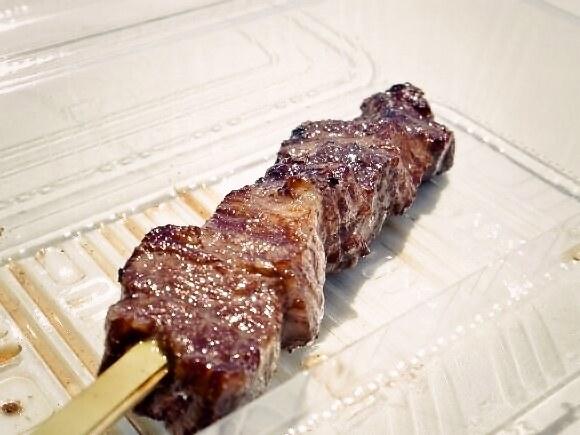 meatbuy3