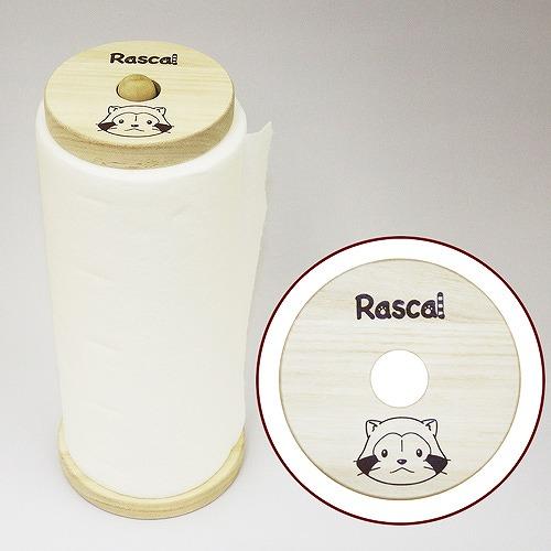 rascal3
