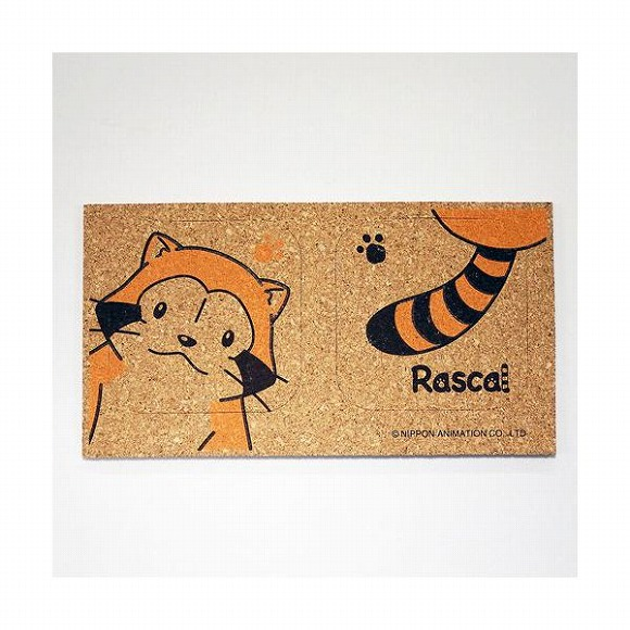 rascal5