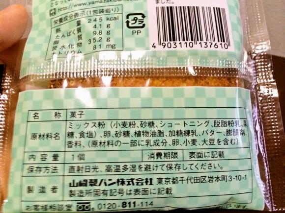 foodpic5516028