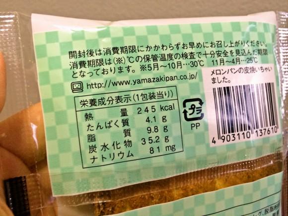 foodpic5516030