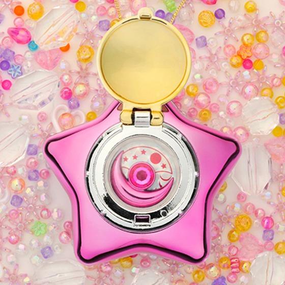 site amazon.co.jp 美少女戦士セーラームーン 星空のオルゴール ピンクver
