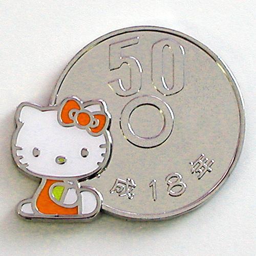 004 50円玉