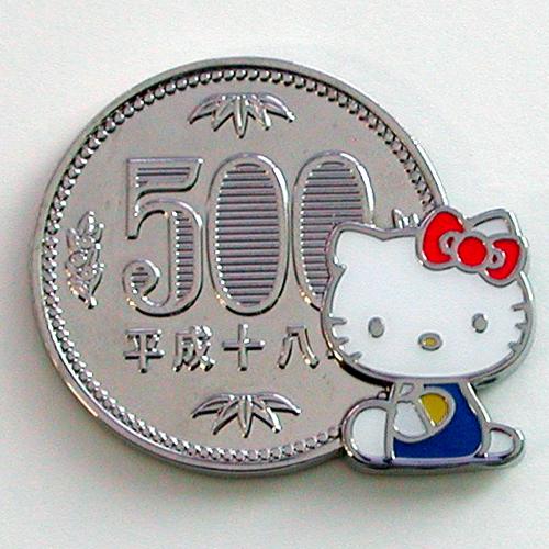 006 500yen