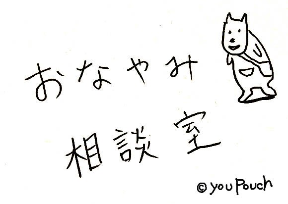 mokuhyo1