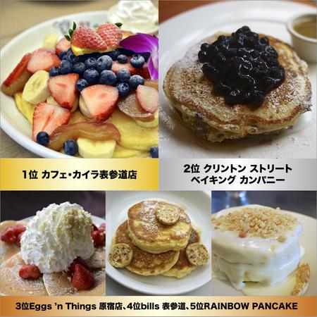 pcake1
