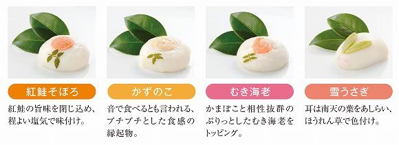 yukiusagi3
