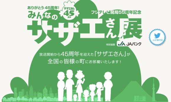 スクリーンショット 2015-02-06 16.55.22