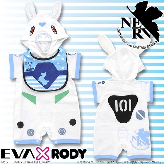 rody6